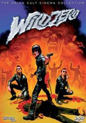 Wild Zero Video Cover 1