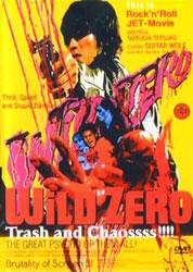 Wild Zero Video Cover 2