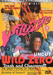 Wild Zero Video Cover 3