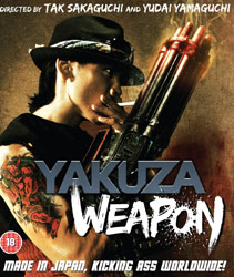 Yakuza Weapon Video Cover