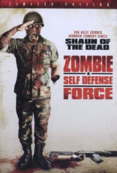 Zombie Self-Defense Force Video Cover 2